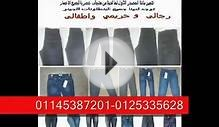 Latest fashion jeans 2014, Skinny Trousers for LEC, Moda